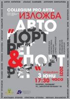 автор на плаката - Петър Чучулигов
